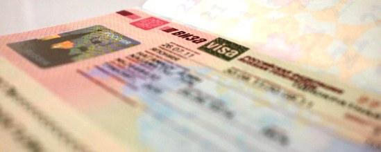 [SLK-TOUR] Заполнить анкету на визу в финляндию онлайн,