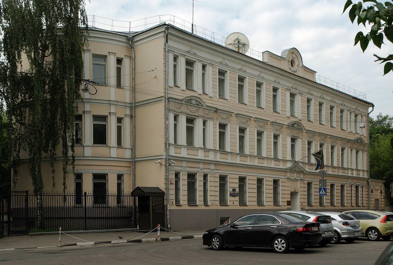[SLK-TOUR] Стоимость визы в консульстве финляндии,