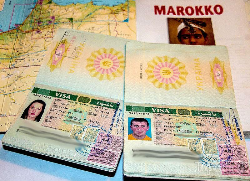 [SLK-TOUR] Где можно оформить финскую визу в спб,