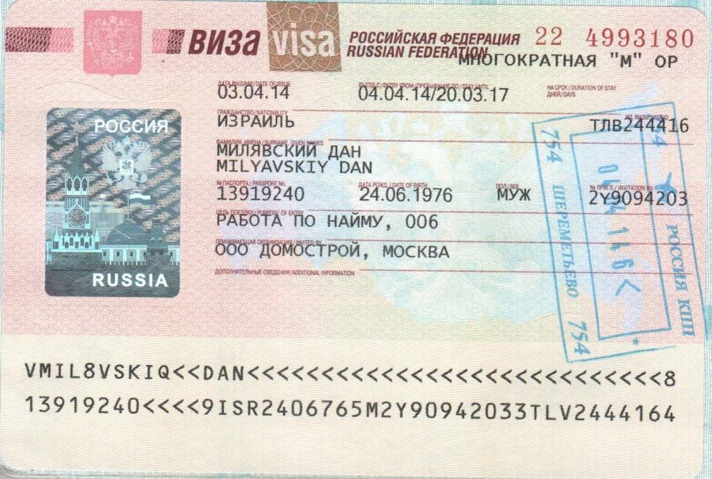 [SLK-TOUR] Визовый центр финляндии срок оформления визы,