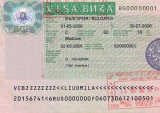 [SLK-TOUR] Сделать визу в финляндию цены,