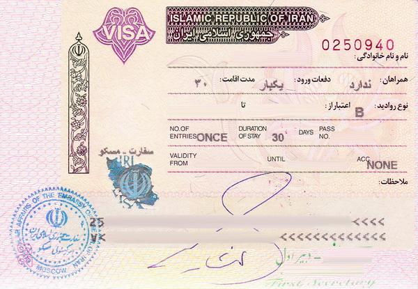 [SLK-TOUR] Анкета на рабочую визу в финляндию,