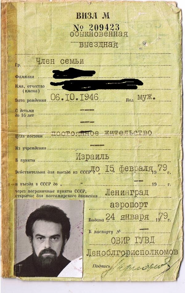 [SLK-TOUR] Рабочая виза в финляндию для украинцев,