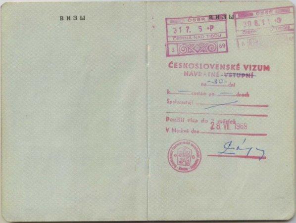 [SLK-TOUR] Как сделать финскую визу в санкт петербурге,