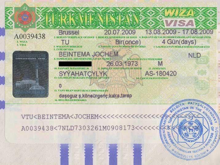 [SLK-TOUR] Как получить визу турку в россию,