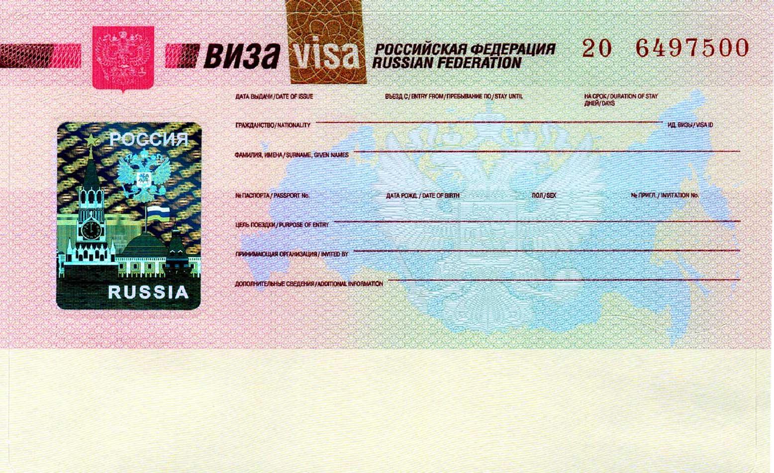 [SLK-TOUR] Оформление финской шенгенской визы,