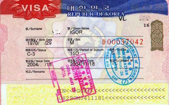[SLK-TOUR] Деловая виза в россию для иностранцев,